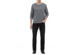 Hunter Cool Comfort Erkek Siyah Kot Pantolon