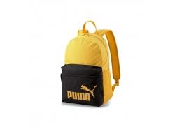 Puma Phase Sarı Sırt Çantası (075487-59)