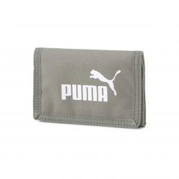 Puma Phase Gri Spor Cüzdan (075617-45)