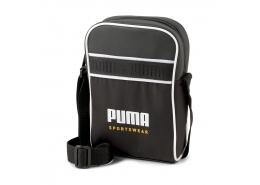 Campus Compact Portable Siyah Omuz Çantası (078459-01)