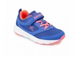 Almera Çocuk Mavi Spor Ayakkabısı