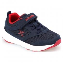 Almera Lacivert Çocuk Koşu Ayakkabısı
