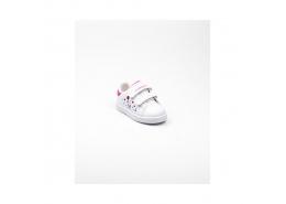 Passion Çocuk Beyaz Spor Ayakkabı (100910617)