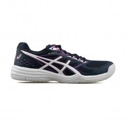 Upcourt 4 Kadın Mavi Voleybol Ayakkabısı (1072A055-401)