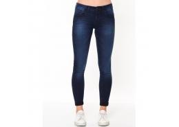 Lexy Ink Kadın Mavi Kot Pantolon (1073422911)