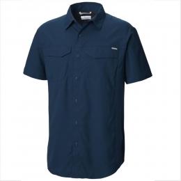 Am1567 Kısa Kollu Erkek Lacivert Gömlek
