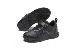 Fun Racer SL Çocuk Siyah Spor Ayakkabı