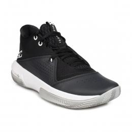 UA Sc 3ZER0 IV Erkek Siyah Basketbol Ayakkabısı