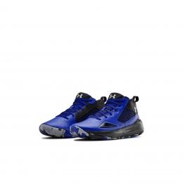 Lockdown 5 Erkek Mavi Basketbol Ayakkabısı (3023949-400)