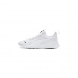 Anzarun Lite Erkek Beyaz Spor Ayakkabı