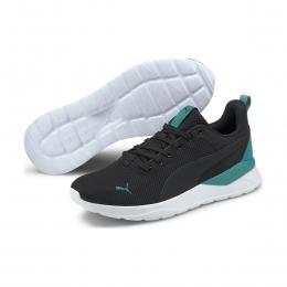 Anzarun Lite Erkek Siyah Spor Ayakkabı (371128-19)