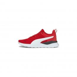 Anzarun Lite Kadın Kırmızı Spor Ayakkabı (372004-12)