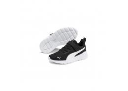 Anzarun Lite Çocuk Siyah Koşu Ayakkabı