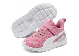 Anzarun Lite Çocuk Pembe Koşu Ayakkabısı