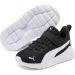 Anzarun Lite Çocuk Siyah Spor Ayakkabı