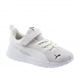 Anzarun Lite Çocuk Beyaz Spor Ayakkabı