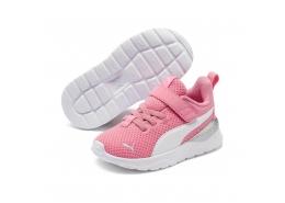 Anzarun Lite Çocuk Pembe Spor Ayakkabı