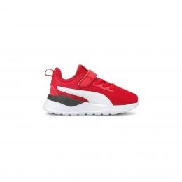 Anzarun Lite Çocuk Kırmızı Spor Ayakkabı (372010-12)