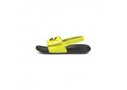 Popcat 20 Backstrap Çocuk Sarı Sandalet (380555-07)