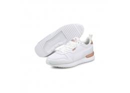 R78 Metallic Kadın Beyaz Spor Ayakkabı (381070-03)