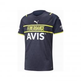 Fenerbahçe SK Çocuk Mavi Üçüncü Forma (767011-03)