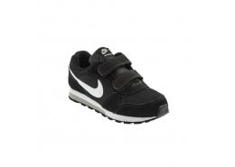 MD Runner 2 Çocuk Siyah Koşu Ayakkabısı