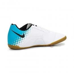 Jr Bomba Ic Çocuk Beyaz Futsal Ayakkabısı (826487-140)
