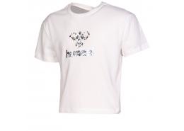 Frida Çocuk Beyaz Tişört (910910-9003)