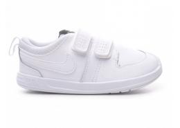 Pico 5 Beyaz Çocuk Spor Ayakkabı