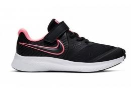Star Runner 2 (PSV) Çocuk Siyah Koşu Ayakkabısı
