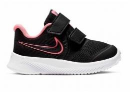 Star Runner 2 (TDV) Çocuk Siyah Koşu Ayakkabısı