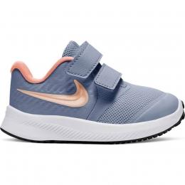 Star Runner 2 Bebek Mavi Yürüyüş Ayakkabısı
