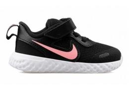 Revolution 5 Çocuk Siyah Spor Ayakkabı