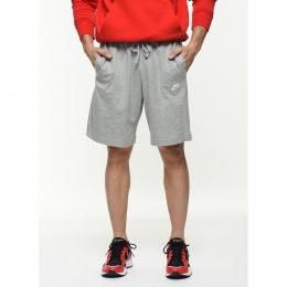 Sportswear Club Jersey Erkek Gri Spor Şort