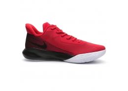 Precision IV Erkek Kırmızı Basketbol Ayakkabısı