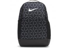 Nike Brasilia Siyah Sırt Çantası (DA8307-010)