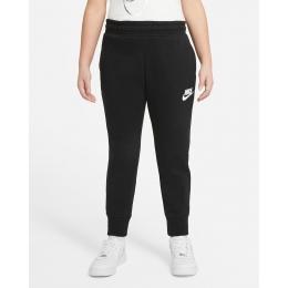 Sportswear Club Çocuk Siyah Eşofman Altı (DC7673-010)