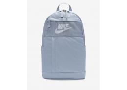 Nike Elemental Gri Sırt Çantası (DD0562-493)