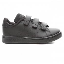 Advantage Çocuk Siyah Spor Ayakkabı
