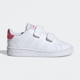 Advantage Bebek Beyaz Spor Ayakkabı