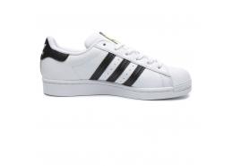 Superstar Kadın Beyaz Spor Ayakkabı (FU7712)