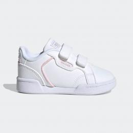 Roguera Bebek Beyaz Spor Ayakkabı