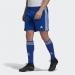 adidas Squadra 21 Erkek Mavi Spor Şort (GK9153)
