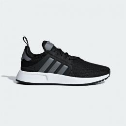 X_PLR J Çocuk Siyah Spor Ayakkabı