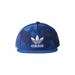 Trefoil Çocuk Mavi Spor Yazlık Şapka