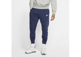 Sportswear Club Erkek Mavi Eşofman Altı (BV2679-410)