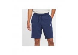 Sportswear Club Erkek Mavi Spor Şort (BV2772-410)