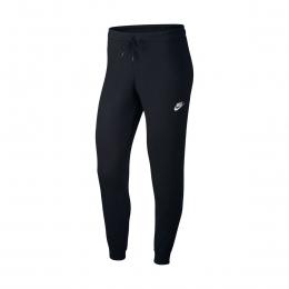 Sportwear Essential Kadın Siyah Eşofman Altı (BV4099-010)