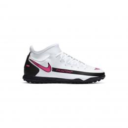 Jr Phantom Gt Club Df Tf Çocuk Beyaz Halı Saha Ayakkabısı (CW6729-160)
