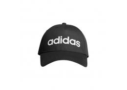 Daily %100 Pamuklu Siyah Spor Şapka (DM6178)